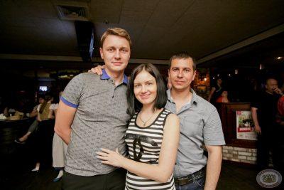 Юрий Лоза, 16 мая 2013 - Ресторан «Максимилианс» Самара - 15