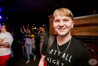 Юрий Лоза, 16 мая 2013 - Ресторан «Максимилианс» Самара - 18