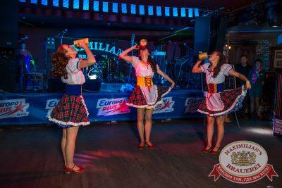Закрытие 204-го фестиваля «Октоберфест», 4 октября 2014 - Ресторан «Максимилианс» Самара - 09