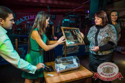 Закрытие 204-го фестиваля «Октоберфест», 4 октября 2014 - Ресторан «Максимилианс» Самара - 17