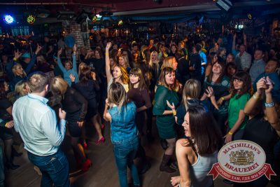 Закрытие 204-го фестиваля «Октоберфест», 4 октября 2014 - Ресторан «Максимилианс» Самара - 20