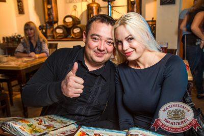 Закрытие 204-го фестиваля «Октоберфест», 4 октября 2014 - Ресторан «Максимилианс» Самара - 30