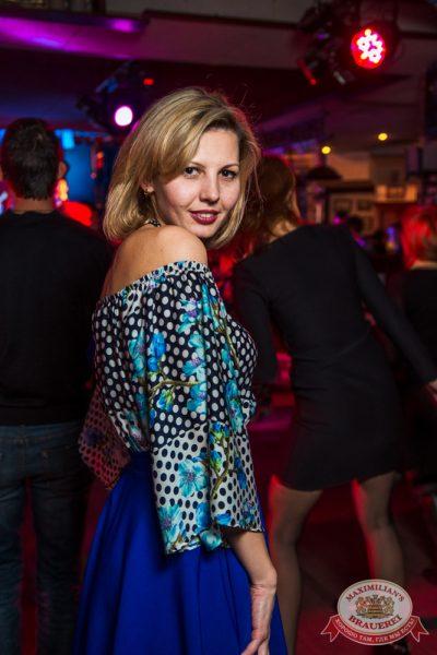 Закрытие 204-го фестиваля «Октоберфест», 4 октября 2014 - Ресторан «Максимилианс» Самара - 31
