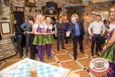 Закрытие 205-го фестиваля живого пива «Октоберфест», 3  октября 2015 - Ресторан «Максимилианс» Самара - 06