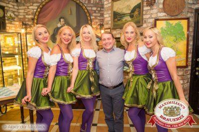 Закрытие 205-го фестиваля живого пива «Октоберфест», 3  октября 2015 - Ресторан «Максимилианс» Самара - 08