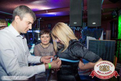 Закрытие 205-го фестиваля живого пива «Октоберфест», 3  октября 2015 - Ресторан «Максимилианс» Самара - 10