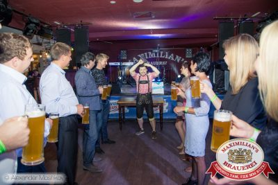 Закрытие 205-го фестиваля живого пива «Октоберфест», 3  октября 2015 - Ресторан «Максимилианс» Самара - 12