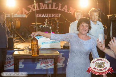 Закрытие 205-го фестиваля живого пива «Октоберфест», 3  октября 2015 - Ресторан «Максимилианс» Самара - 17