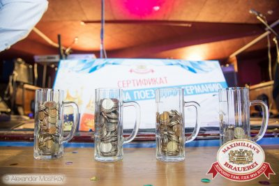 Закрытие 205-го фестиваля живого пива «Октоберфест», 3  октября 2015 - Ресторан «Максимилианс» Самара - 19