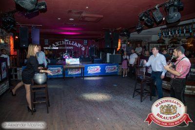 Закрытие 205-го фестиваля живого пива «Октоберфест», 3  октября 2015 - Ресторан «Максимилианс» Самара - 20