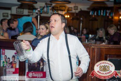 Закрытие 205-го фестиваля живого пива «Октоберфест», 3  октября 2015 - Ресторан «Максимилианс» Самара - 22