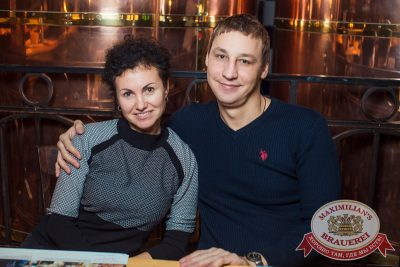 Женские Слабости, 10 декабря 2014 - Ресторан «Максимилианс» Самара - 23