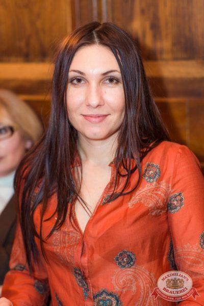 Женские слабости, 12 ноября 2014 - Ресторан «Максимилианс» Самара - 06