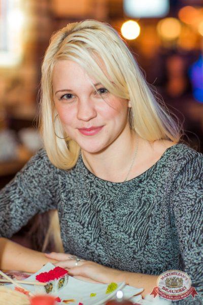 Женские слабости, 12 ноября 2014 - Ресторан «Максимилианс» Самара - 08