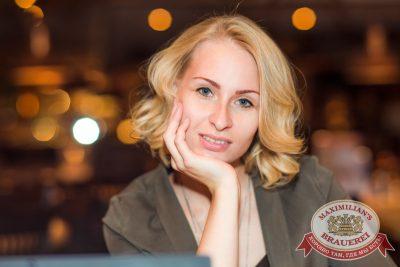 Женские слабости, 12 ноября 2014 - Ресторан «Максимилианс» Самара - 10