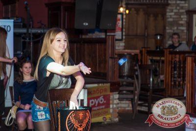 Женские слабости, 12 ноября 2014 - Ресторан «Максимилианс» Самара - 11
