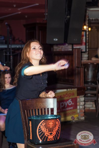 Женские слабости, 12 ноября 2014 - Ресторан «Максимилианс» Самара - 13
