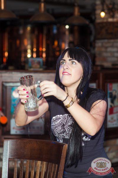 Женские слабости, 12 ноября 2014 - Ресторан «Максимилианс» Самара - 14