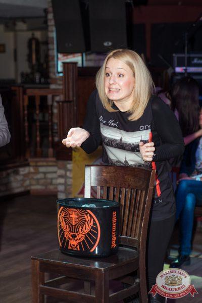 Женские слабости, 12 ноября 2014 - Ресторан «Максимилианс» Самара - 15