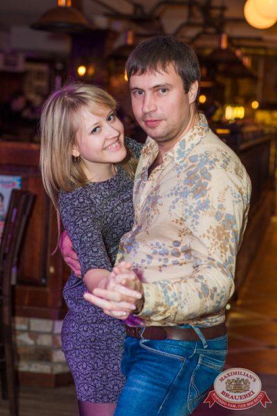 Женские слабости, 12 ноября 2014 - Ресторан «Максимилианс» Самара - 20