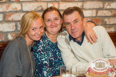Женские слабости, 12 ноября 2014 - Ресторан «Максимилианс» Самара - 22