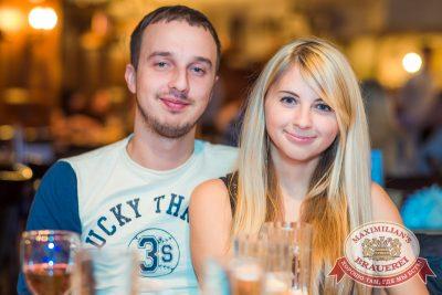 Женские слабости, 12 ноября 2014 - Ресторан «Максимилианс» Самара - 24