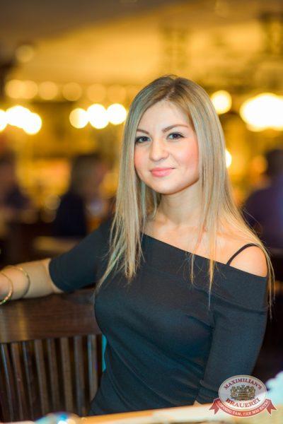 Женские слабости, 12 ноября 2014 - Ресторан «Максимилианс» Самара - 26