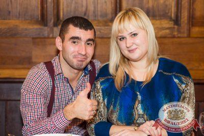 Женские слабости, 12 ноября 2014 - Ресторан «Максимилианс» Самара - 27