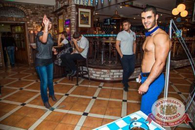 Женские слабости, 24 сентября 2014 - Ресторан «Максимилианс» Самара - 04