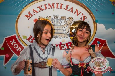 Женские слабости, 24 сентября 2014 - Ресторан «Максимилианс» Самара - 05