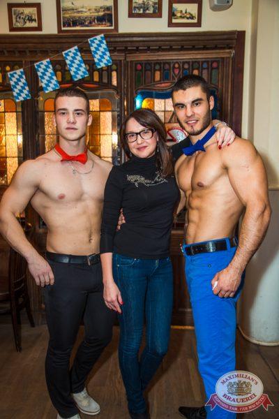 Женские слабости, 24 сентября 2014 - Ресторан «Максимилианс» Самара - 08