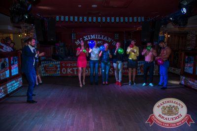 Женские слабости, 24 сентября 2014 - Ресторан «Максимилианс» Самара - 09