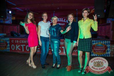 Женские слабости, 24 сентября 2014 - Ресторан «Максимилианс» Самара - 10
