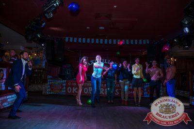 Женские слабости, 24 сентября 2014 - Ресторан «Максимилианс» Самара - 11