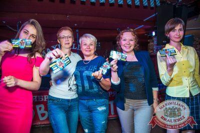 Женские слабости, 24 сентября 2014 - Ресторан «Максимилианс» Самара - 12