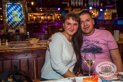 Женские слабости, 24 сентября 2014 - Ресторан «Максимилианс» Самара - 15
