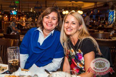 Женские слабости, 24 сентября 2014 - Ресторан «Максимилианс» Самара - 16