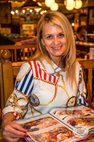 Женские слабости, 24 сентября 2014 - Ресторан «Максимилианс» Самара - 17