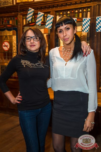 Женские слабости, 24 сентября 2014 - Ресторан «Максимилианс» Самара - 18