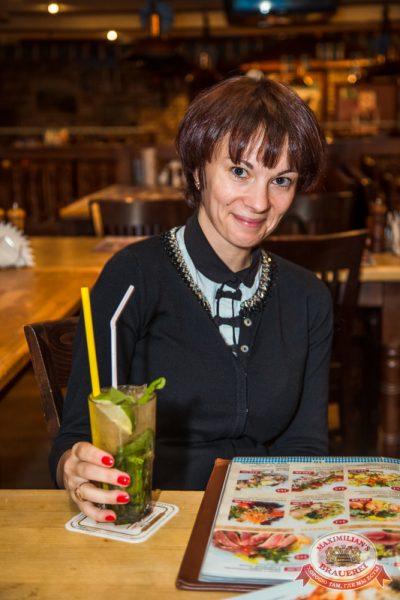 Женские слабости, 24 сентября 2014 - Ресторан «Максимилианс» Самара - 21
