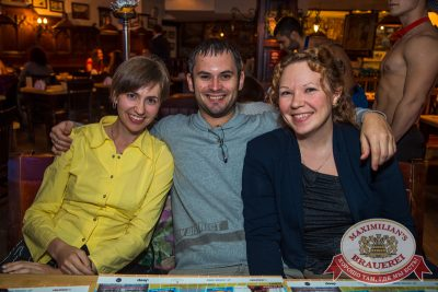 Женские слабости, 24 сентября 2014 - Ресторан «Максимилианс» Самара - 23