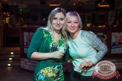 Женские слабости, 29 октября 2014 - Ресторан «Максимилианс» Самара - 03
