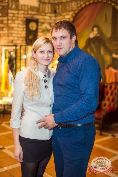 Женские слабости, 29 октября 2014 - Ресторан «Максимилианс» Самара - 04