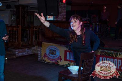 Женские слабости, 29 октября 2014 - Ресторан «Максимилианс» Самара - 05