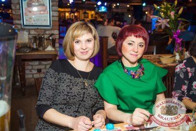 Женские слабости, 29 октября 2014 - Ресторан «Максимилианс» Самара - 06