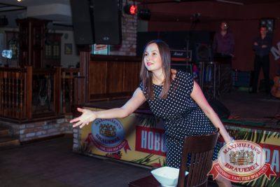 Женские слабости, 29 октября 2014 - Ресторан «Максимилианс» Самара - 07