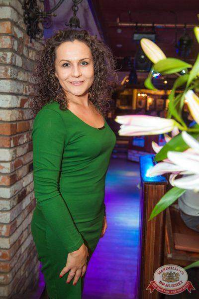 Женские слабости, 29 октября 2014 - Ресторан «Максимилианс» Самара - 09