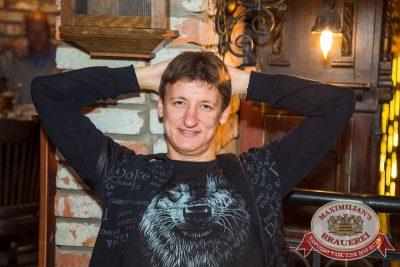 Женские слабости, 29 октября 2014 - Ресторан «Максимилианс» Самара - 10
