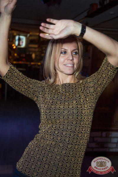 Женские слабости, 29 октября 2014 - Ресторан «Максимилианс» Самара - 13