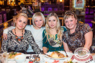 Женские слабости, 29 октября 2014 - Ресторан «Максимилианс» Самара - 16